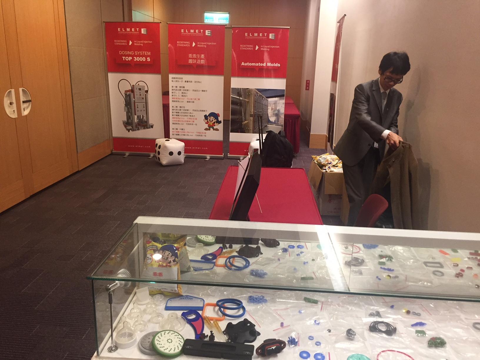 LSR injection molding fairs & conferences worldwide! - Elmet
